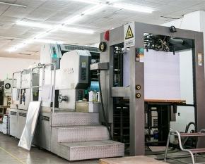 920双面印刷机